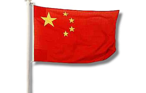 china flag image. A Chinese company delegation