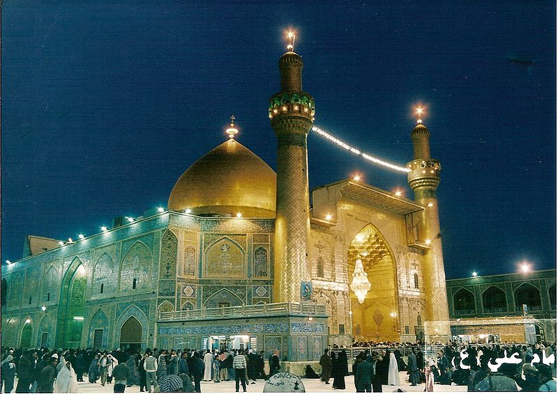 http://www.iraq-businessnews.com/wp-content/uploads/2011/01/Imam-Ali-Mosque-Najaf.jpg