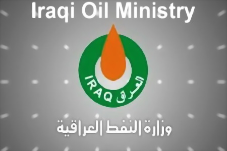 No Need For National Oil Company Oil Minister Iraq