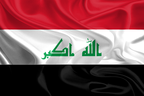 Progress in Iraq, and at IBN