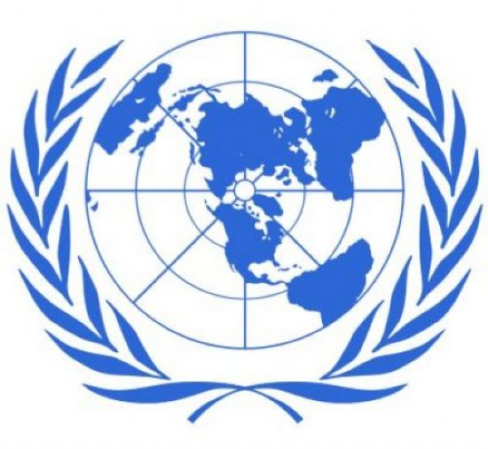 united nations security council | Iraq Business News