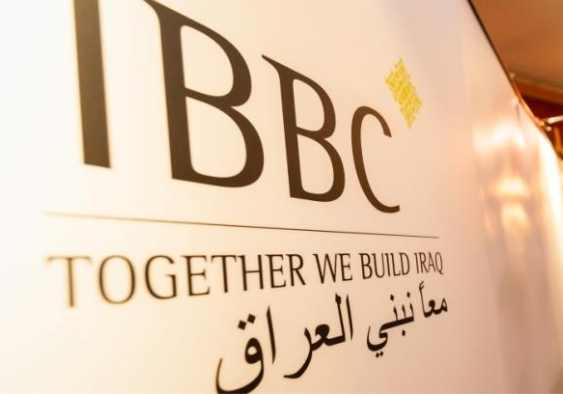 Iraq Britain Business Council (IBBC)