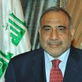 Adel Abdul Mahdi, fmr VP, minister for oil