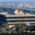 SOMO HQ