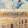 Central Bank of Iraq, dinar (shutterstock_123847294)