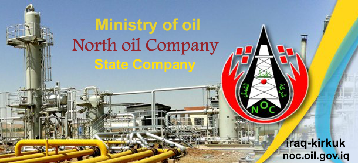 Iraqi Forces Capture North Oil Company | Iraq Business News
