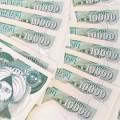 iraqi dinar (shutterstock_98706554)