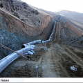 Iran to Iraq gas pipeline (Shana)