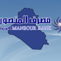 Mansour Bank for Investment