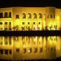 Al_Faw palace