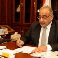 Oil Minister Adil Abdul Mahdi 2