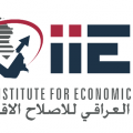 Iraqi Institute for Economic Reform (IIER) 630x350
