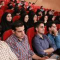 Amirkabir University of Technology 2