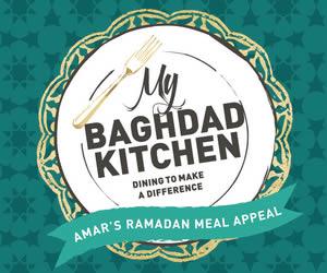 Ramadan Meal Appeal