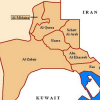 Qurna, Fao, Zubair, Basra