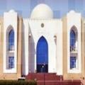 university-of-kufa-iraq
