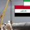 iran-iraq-oil-tasnim