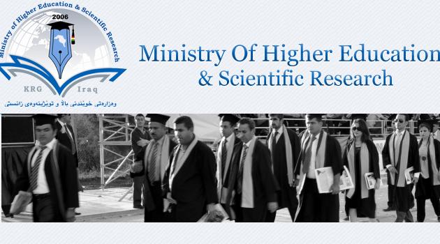 Krg Needs Investors For 2 New Universities Iraq Business News