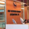 Gulf Keystone HQ