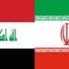 Iran Iraq flags