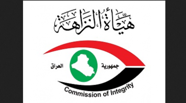 Learn about Parliament's vision of institutionalizing and fighting corruption - Page 2 Commission-of-Integrity-logo-2-623x346