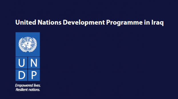 UNDP Iraq