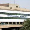 Baghdad International Airport 2 (NIC)