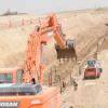 Construction in Iraq (NIC)