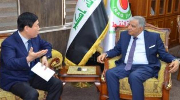 Oil Minister meets PetroChina | Iraq Business News