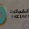 Trade Bank of Iraq (TBI) logo