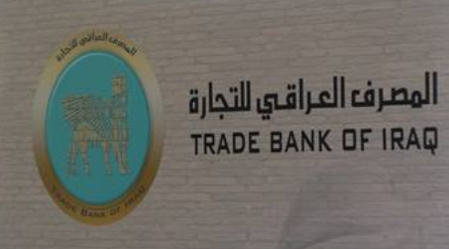 TBI first Iraqi Bank to get B- from Fitch Trade-Bank-of-Iraq-TBI-logo