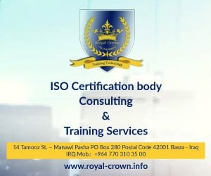 Royal Crown ISO Certification and Consulting