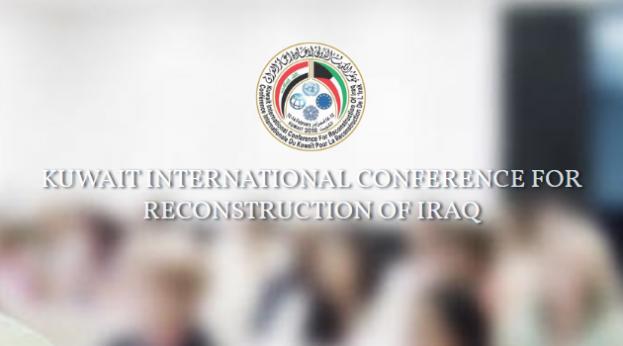 Kuwait International Conference of Iraq Reconstruction and Development