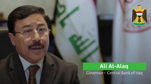 Ali al-Alaq, governor of Central Bank of Iraq (CBI)