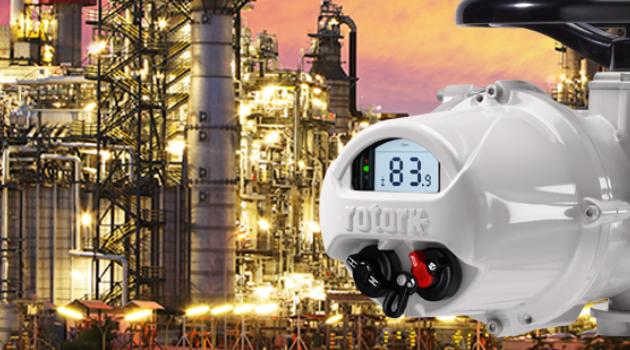 Karbala refinery | Iraq Business News