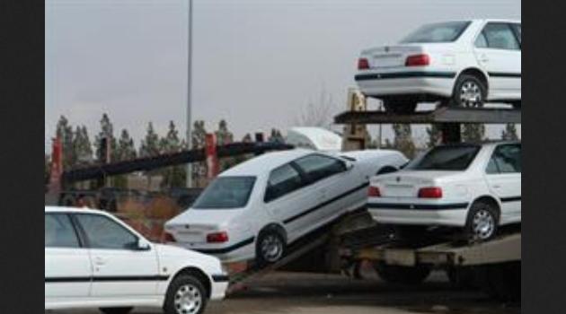 Peugeot-Pars