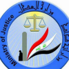 Iraqi Ministry of Justice logo