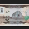 50000 Iraqi Dinar (2015)