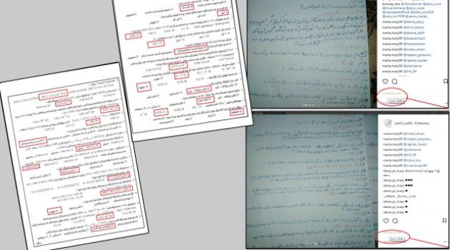 In Iraqi Kurdistan, Exam Questions Sold for $100 | Iraq