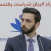 Ali Al-Mawlawi 2