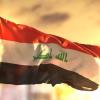 Iraqi flag (Govt of Iraq) (2)