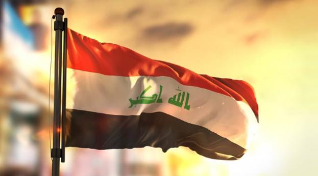 2019 – (Another) Key Year for Iraq Iraqi-flag-Govt-of-Iraq-2-623x346