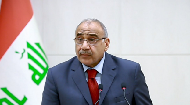 Adil Abdul-Mahdi 061118