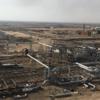 Basra Gas Company (BGC)