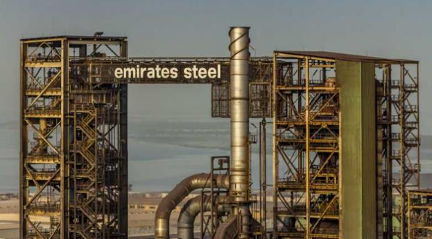 Emirates Steel eyes Expansion into Iraq Emirates-Steel-623x346