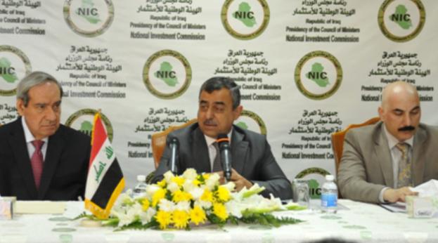 NIC identifies Main Issues Hindering Investment in Iraq ScreenHunter-3426-623x346