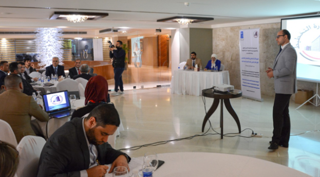 UNDP committed to Economic Reforms in Iraq ScreenHunter-3481-623x346
