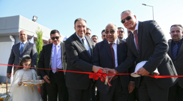 GE Power Substation Inaugurated in Baghdad ScreenHunter-3646-623x346