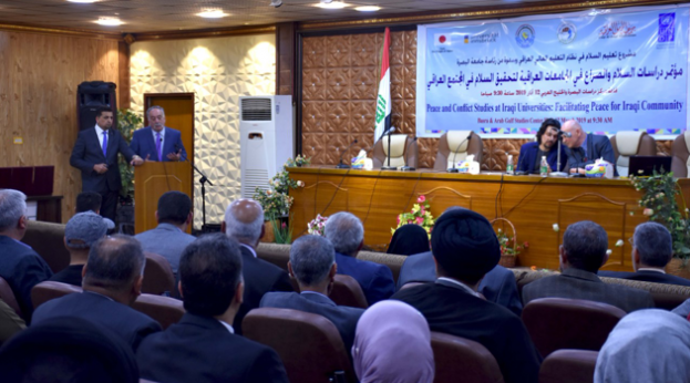 Peace Education in Iraq: Sustainable Development ScreenHunter-3840-623x346