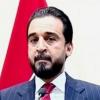 Iraqi Parliament Speaker Mohammed al-Halbusi (Tasmin)